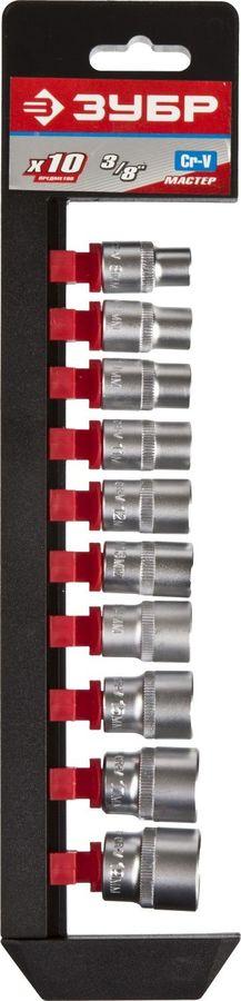 Набор головок ЗУБР 27654-H10,  10 предметов