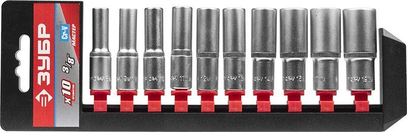 Набор головок ЗУБР 27655-H10,  10 предметов