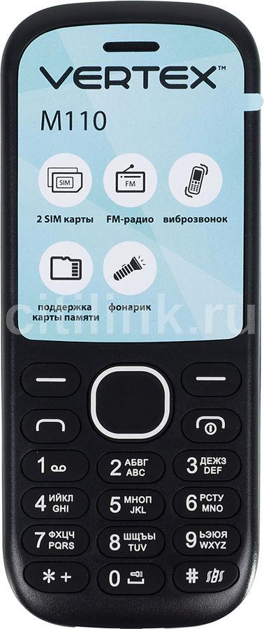 Мобильный телефон VERTEX M110 черный