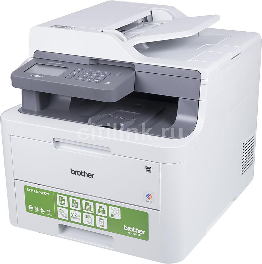 МФУ лазерный BROTHER DCP-L3550CDW,  A4,  цветной,  светодиодный,  белый [dcpl3550cdwr1]