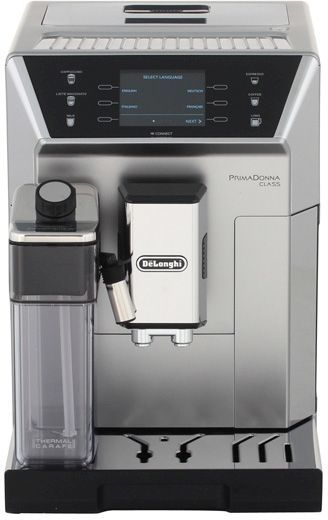 Кофемашина DELONGHI ECAM550.75.MS,  серебристый