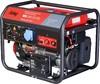 Бензиновый генератор FUBAG WS 230 DC ES,  220 В,  5кВт [838237] вид 1