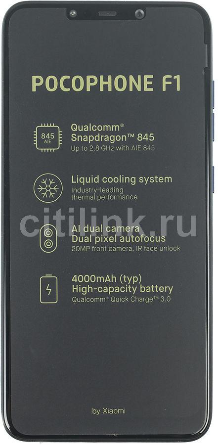 Смартфон XIAOMI Pocophone F1 128Gb,  синий