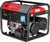 Бензиновый генератор FUBAG BS 5500 AES,  220 В,  4.4кВт [838756] вид 5