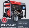 Бензиновый генератор FUBAG BS 5500 AES,  220 В,  4.4кВт [838756] вид 6