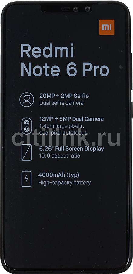 Смартфон XIAOMI Redmi Note 6 Pro 64Gb,  черный