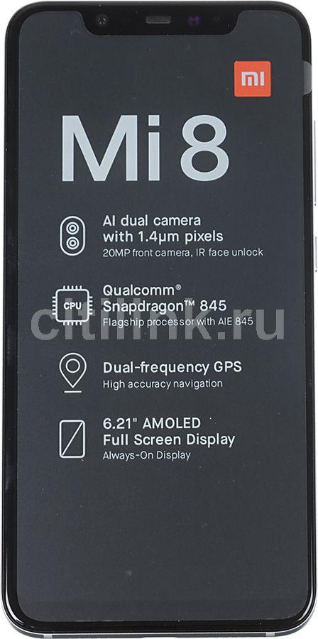 Смартфон XIAOMI Mi 8 128Gb,  синий