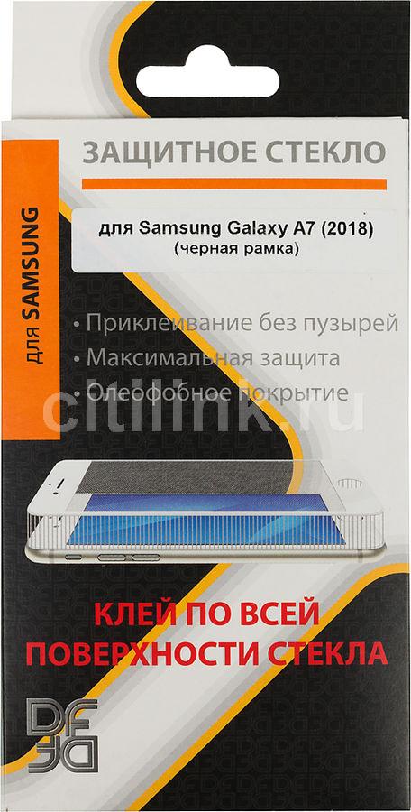 Защитное стекло для экрана DF sColor-58  для Samsung Galaxy A7 (2018),  прозрачная, 1 шт, черный [df scolor-58 (black)]