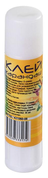 Клей-карандаш Silwerhof 431060-08 8гр ПВП дисплей картонный Солнечная коллекция