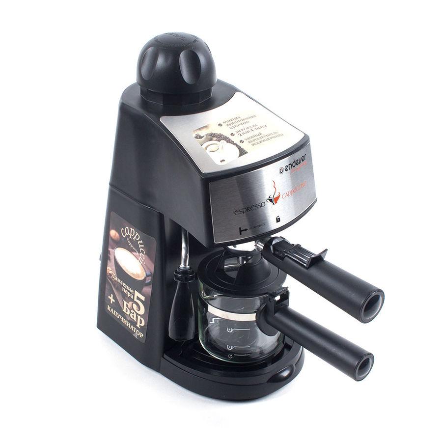 Кофеварка ENDEVER Costa-1050,  эспрессо,  черный  [70120]