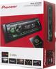 Автомагнитола PIONEER MVH-S110UBG,  USB вид 8