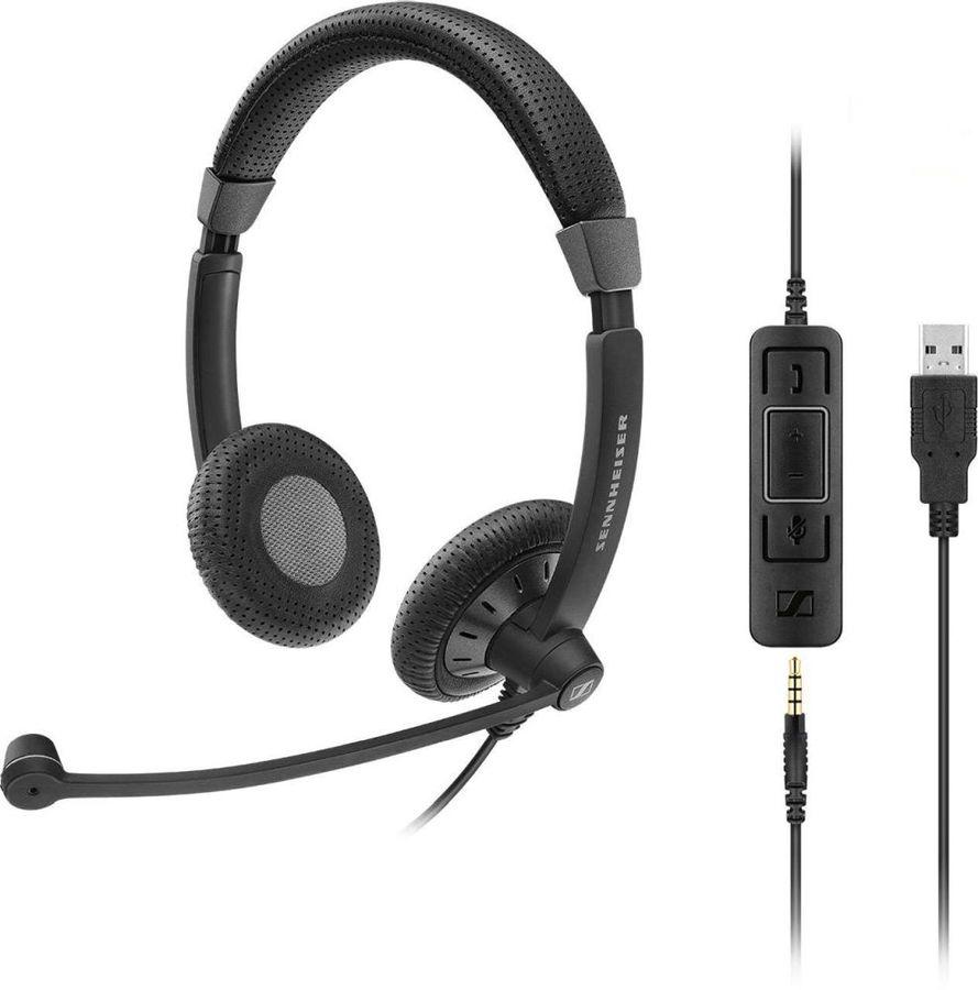 Гарнитура SENNHEISER SC 75 USB MS,  для контактных центров, накладные,  черный  [507086]