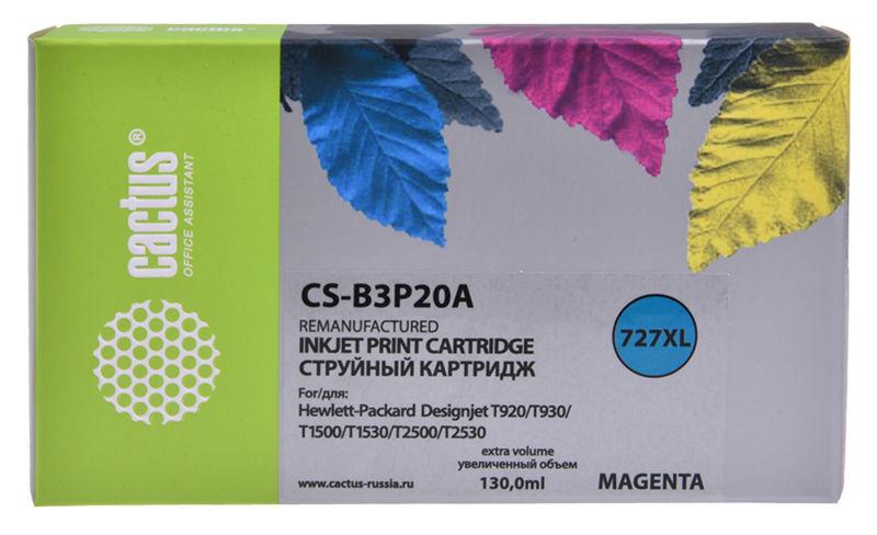 Картридж CACTUS №727, пурпурный [cs-b3p20a]