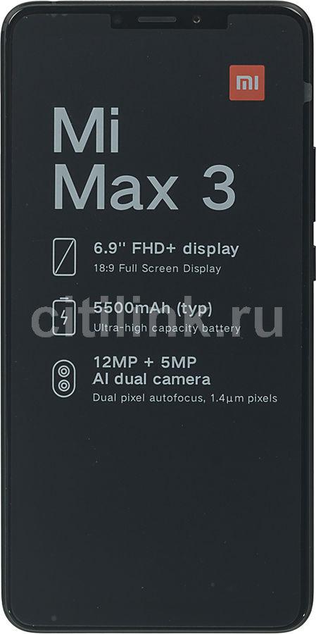 Смартфон XIAOMI Mi Max3 64Gb,  черный