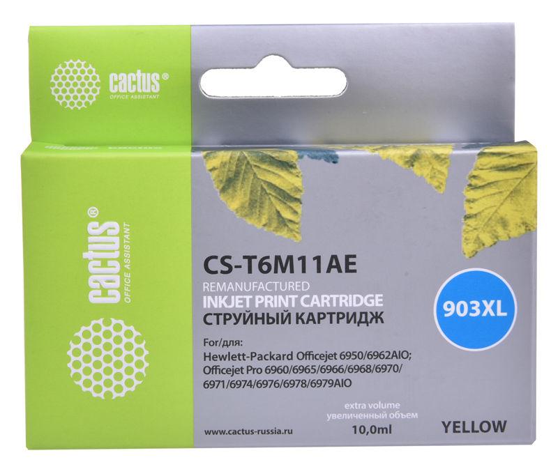 Картридж CACTUS №903XL, желтый [cs-t6m11ae]