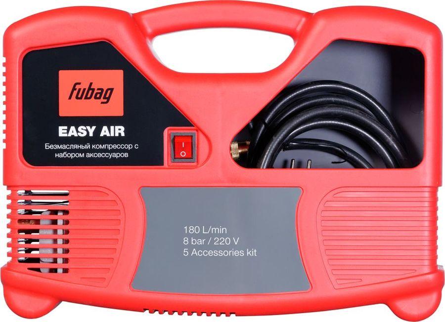 Компрессор поршневой FUBAG Basic Easy Air безмасляный [8215040koa649]