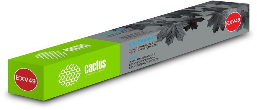 Картридж CACTUS CS-EXV49C, голубой