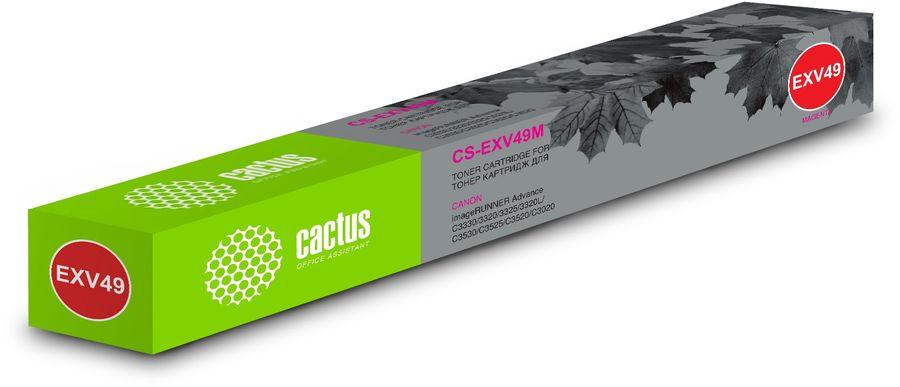 Картридж CACTUS CS-EXV49M, пурпурный