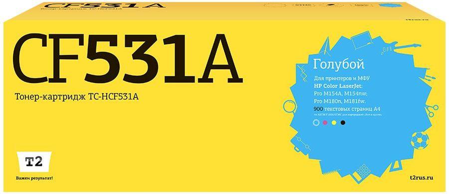 Картридж T2 TC-HCF531A, CF531A, голубой