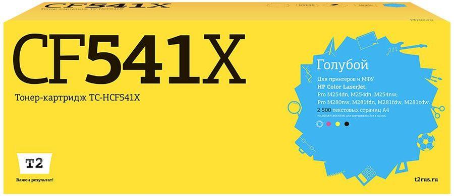Картридж T2 TC-HCF541X, CF541X, голубой