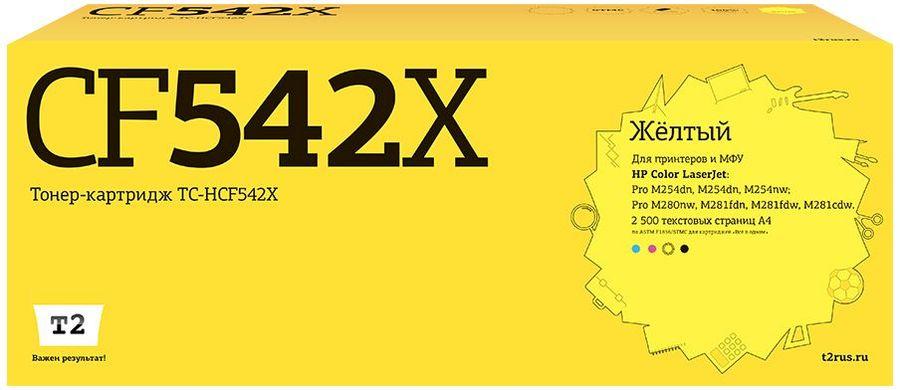Картридж T2 TC-HCF542X, CF542X, желтый