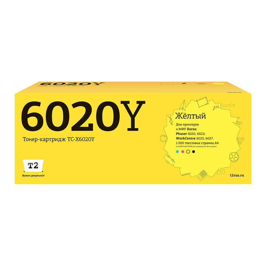 Картридж T2 TC-X6020Y желтый [106r02762]