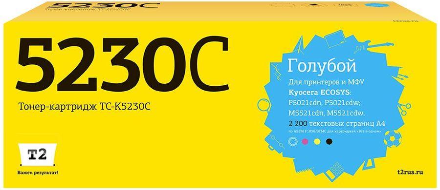 Картридж T2 TC-K5230C голубой
