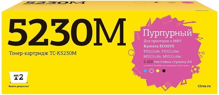 Картридж T2 TC-K5230M, TK-5230M, пурпурный