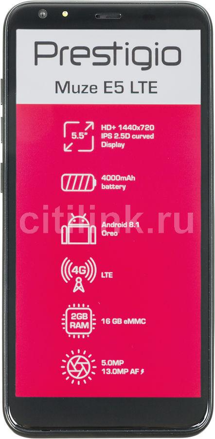Смартфон PRESTIGIO MUZE E5 LTE PSP5545DUO,  черный