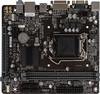 Материнская плата GIGABYTE H310M S2V 2.0, LGA 1151v2, Intel H310, mATX, Ret вид 1