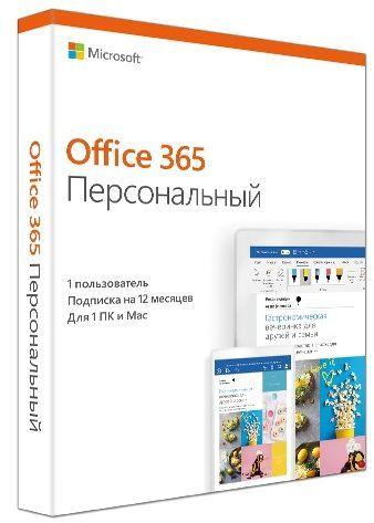 Офисное приложение MICROSOFT Office 365 персональный,  Rus [qq2-00733]