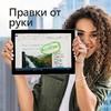 Офисное приложение MICROSOFT Office 365 персональный,  Rus [qq2-00733] вид 6