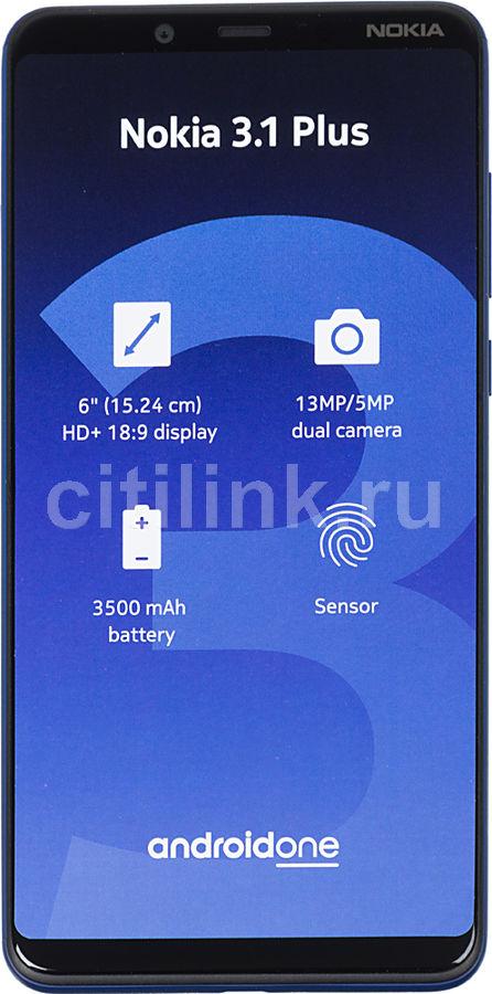 Смартфон NOKIA 3.1 Plus 32Gb,  синий