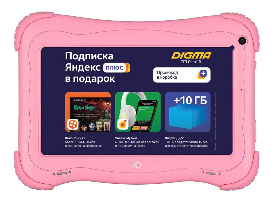 Детский планшет DIGMA Optima Kids 7,  1GB, 16GB розовый