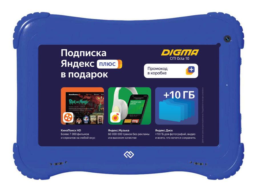Детский планшет DIGMA Optima Kids 7 16Gb,  Wi-Fi,  Android 8.1,  голубой [ts7203rw1]