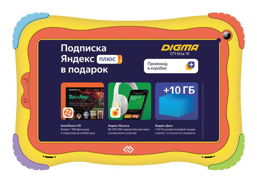 Детский планшет DIGMA Optima Kids 7 16Gb,  Wi-Fi,  Android 8.1,  разноцветный [ts7203rw2]