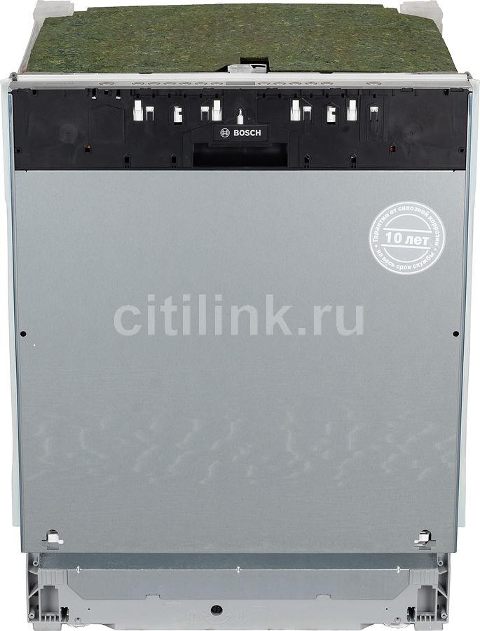 Посудомоечная машина полноразмерная BOSCH SMV46IX01R