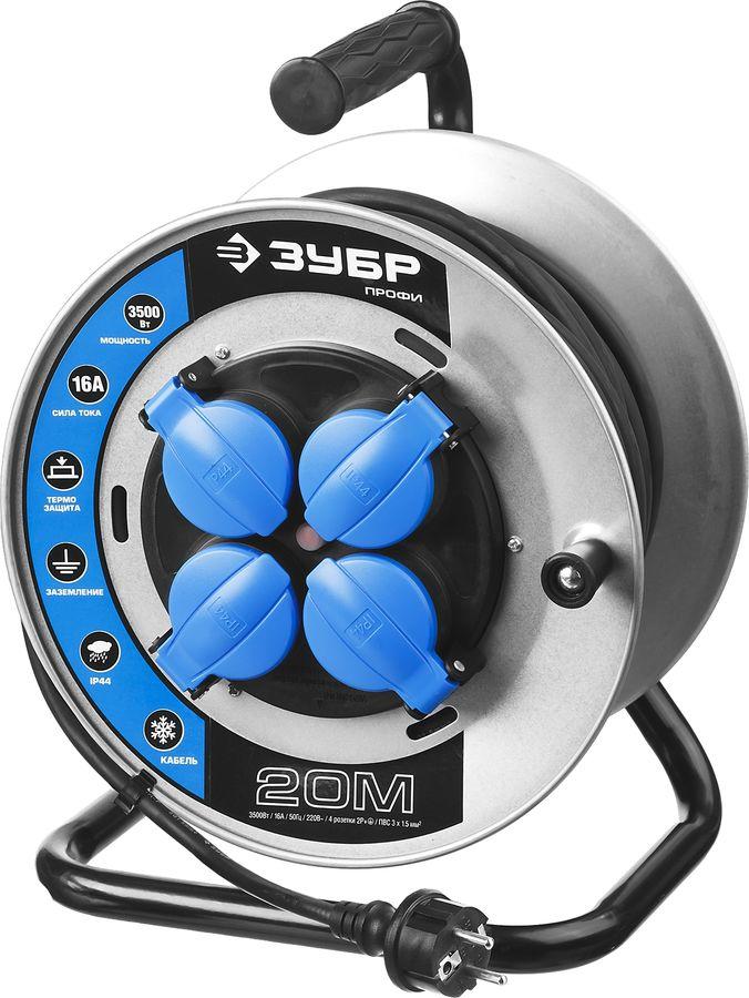 Удлинитель силовой Зубр 55085-20 3x1.5кв.мм 4розет. 20м КГ 16A метал.катушка черный