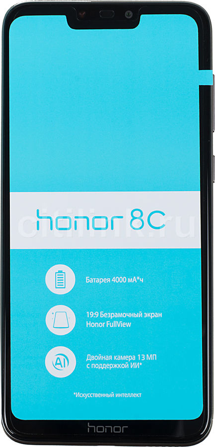 Смартфон HONOR 8C 32Gb,  золотистый