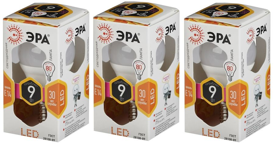 Лампа ЭРА P45-9W-827-E14, 9Вт, 720lm, 30000ч,  2700К, E14,  3 шт. [б0029041]