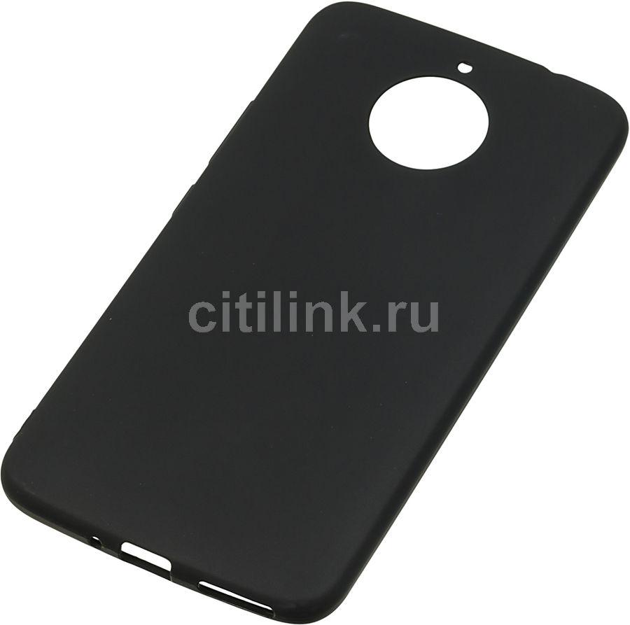 Чехол (клип-кейс) GRESSO Meridian, для Motorola Moto E4 Plus, черный [gr17mrn462]