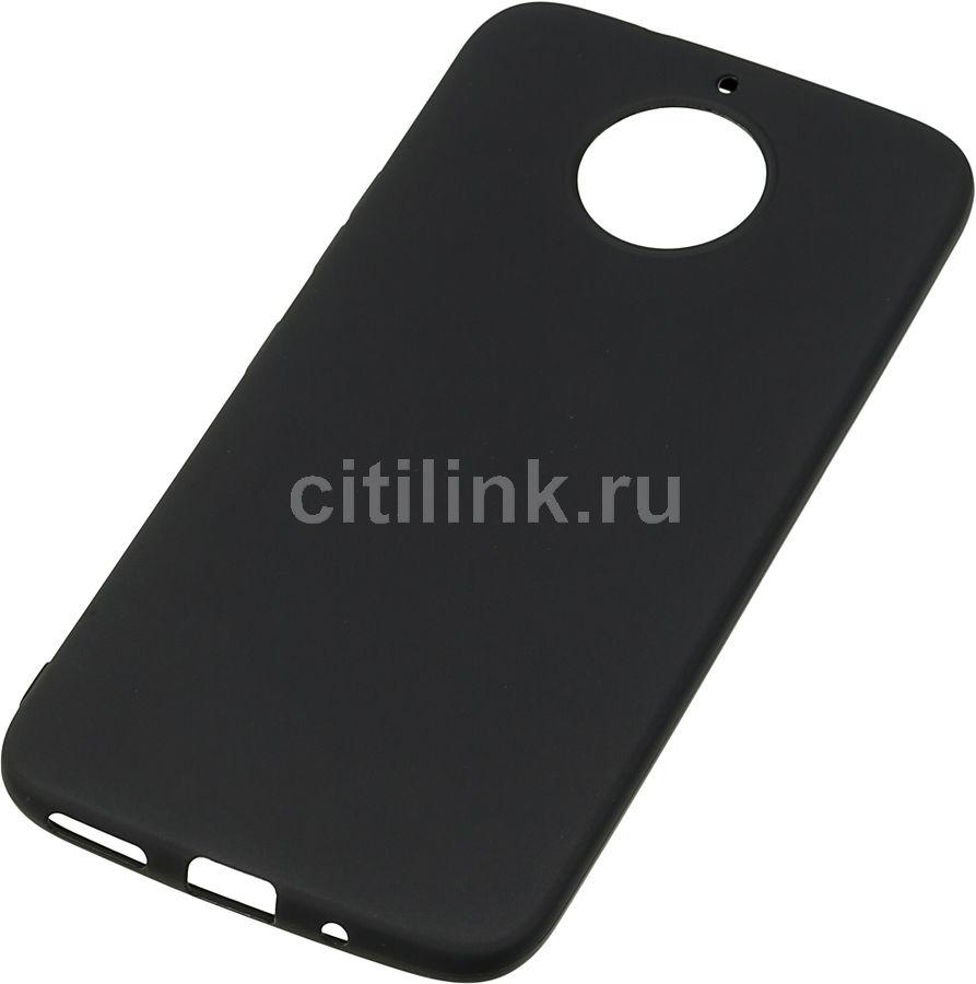 Чехол (клип-кейс) GRESSO Meridian, для Motorola Moto G5s Plus, черный [gr17mrn464]