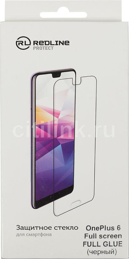 Защитное стекло для экрана REDLINE для OnePlus 6,  1 шт [ут000016738]