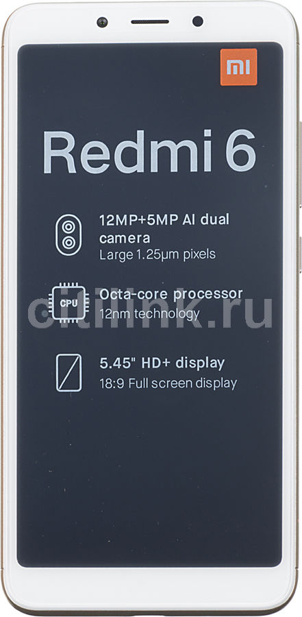 Смартфон XIAOMI Redmi 6 3/64Gb,  золотистый
