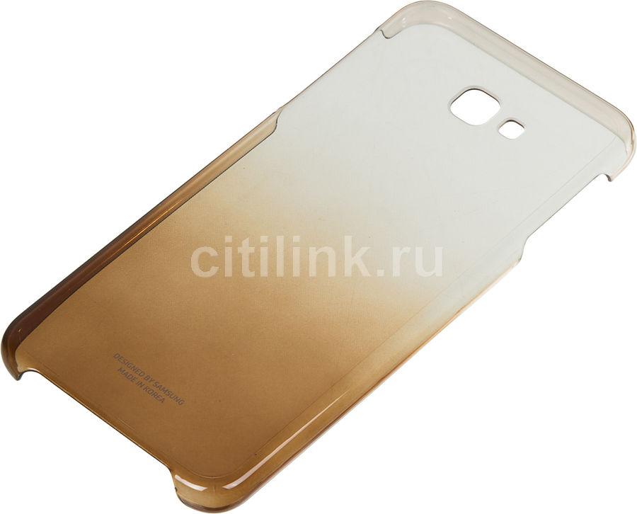 Чехол (клип-кейс) SAMSUNG Gradation Cover, для Samsung Galaxy J4+ (2018), золотистый [ef-aj415cfegru]