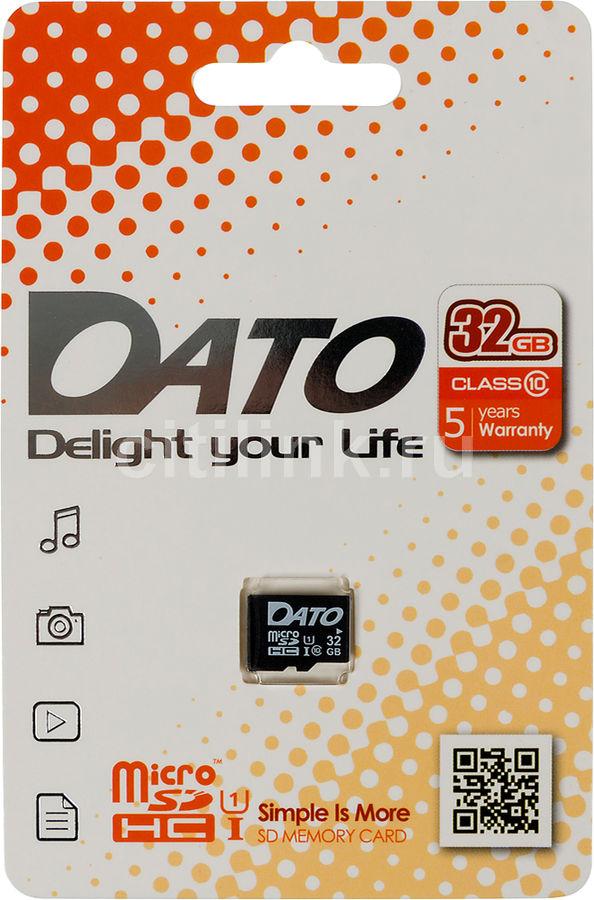 Карта памяти microSDHC UHS-I U1 DATO 32 ГБ, 60 МБ/с, Class 10, DTTF032GUI10,  1 шт.