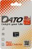 Карта памяти microSDHC UHS-I U1 DATO 32 ГБ, 60 МБ/с, Class 10, DTTF032GUI10,  1 шт. вид 1
