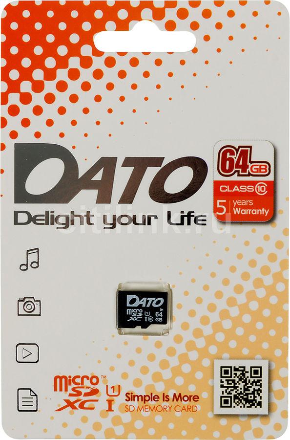 Карта памяти microSDXC UHS-I U1 DATO 64 ГБ, 80 МБ/с, Class 10, DTTF064GUIC10,  1 шт.