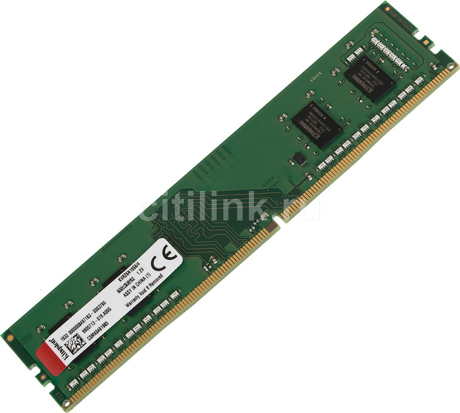 Модуль памяти KINGSTON VALUERAM KVR26N19S6/4 DDR4 -  4Гб 2666, DIMM,  Ret