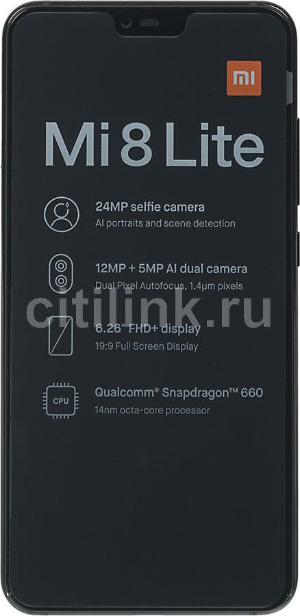 Смартфон XIAOMI Mi 8 Lite 128Gb,  черный